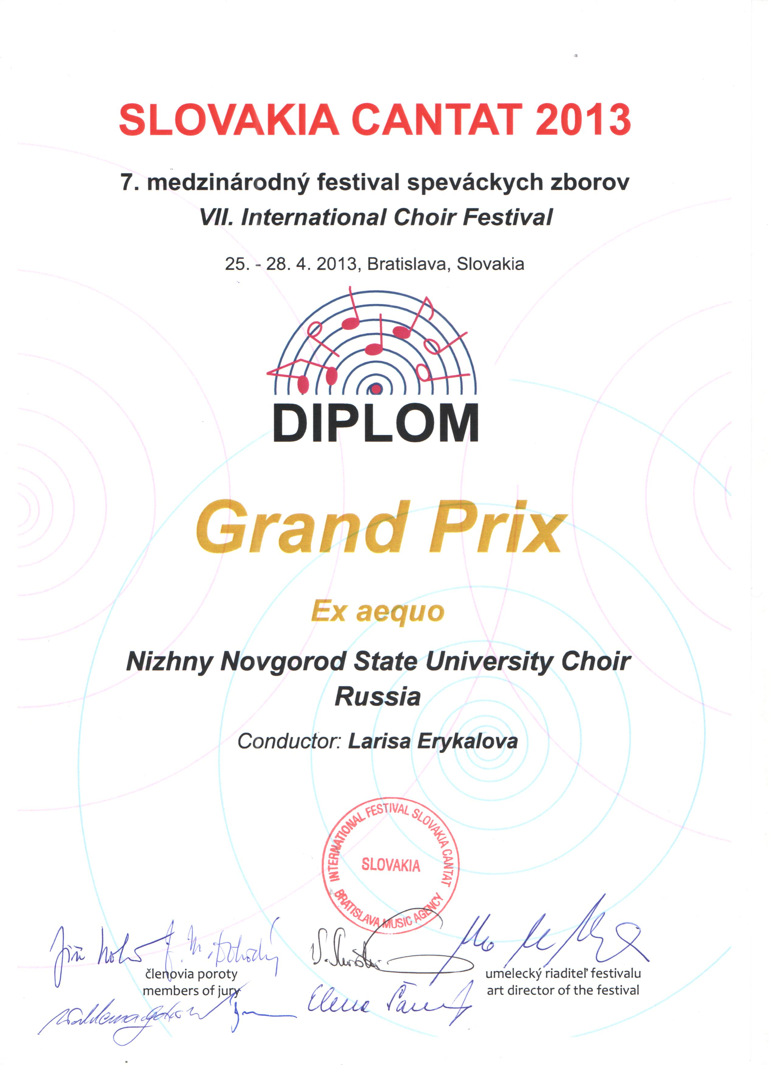 GRAND PRIX of the International Festival of Choral and