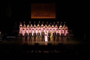 World Choir Games Riga 2014 - Popular Music